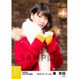 SKE48 2016年12月度 net shop限定個別ランダム生写真5枚セット 東李苑