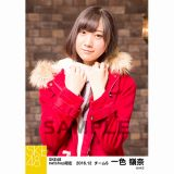 SKE48 2016年12月度 net shop限定個別ランダム生写真5枚セット 一色嶺奈