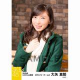 SKE48 2016年12月度 net shop限定個別ランダム生写真5枚セット 大矢真那