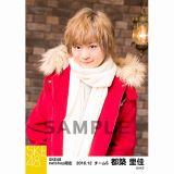 SKE48 2016年12月度 net shop限定個別ランダム生写真5枚セット 都築里佳