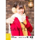 SKE48 2016年12月度 net shop限定個別ランダム生写真5枚セット 町音葉