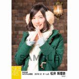 SKE48 2016年12月度 net shop限定個別ランダム生写真5枚セット 松井珠理奈