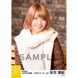 SKE48 2016年12月度 net shop限定個別ランダム生写真5枚セット 矢方美紀