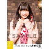 SKE48 2016年12月度 net shop限定個別ランダム生写真5枚セット 太田彩夏