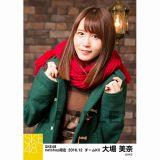 SKE48 2016年12月度 net shop限定個別ランダム生写真5枚セット 大場美奈