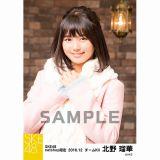 SKE48 2016年12月度 net shop限定個別ランダム生写真5枚セット 北野瑠華