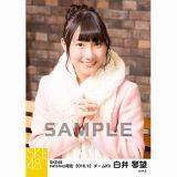 SKE48 2016年12月度 net shop限定個別ランダム生写真5枚セット 白井琴望