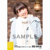 SKE48 2016年12月度 net shop限定個別ランダム生写真5枚セット 惣田紗莉渚