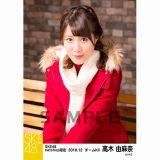 SKE48 2016年12月度 net shop限定個別ランダム生写真5枚セット 高木由麻奈