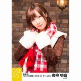 SKE48 2016年12月度 net shop限定個別ランダム生写真5枚セット 高柳明音
