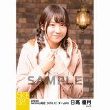 SKE48 2016年12月度 net shop限定個別ランダム生写真5枚セット 日高優月
