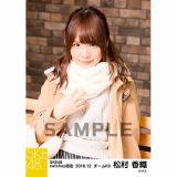 SKE48 2016年12月度 net shop限定個別ランダム生写真5枚セット 松村香織