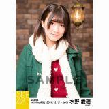 SKE48 2016年12月度 net shop限定個別ランダム生写真5枚セット 水野愛理