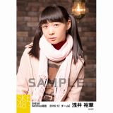 SKE48 2016年12月度 net shop限定個別ランダム生写真5枚セット 浅井裕華