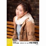 SKE48 2016年12月度 net shop限定個別ランダム生写真5枚セット 井田玲音名