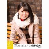 SKE48 2016年12月度 net shop限定個別ランダム生写真5枚セット 市野成美