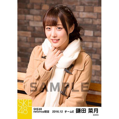 SKE48 2016年12月度 net shop限定個別ランダム生写真5枚セット 鎌田菜月