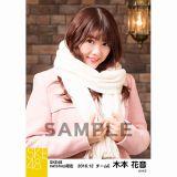 SKE48 2016年12月度 net shop限定個別ランダム生写真5枚セット 木本花音