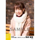 SKE48 2016年12月度 net shop限定個別ランダム生写真5枚セット 熊崎晴香