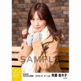 SKE48 2016年12月度 net shop限定個別ランダム生写真5枚セット 斉藤真木子
