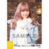 SKE48 2016年12月度 net shop限定個別ランダム生写真5枚セット 佐藤すみれ