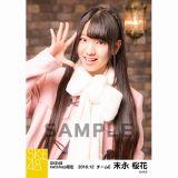 SKE48 2016年12月度 net shop限定個別ランダム生写真5枚セット 末永桜花