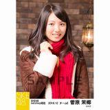 SKE48 2016年12月度 net shop限定個別ランダム生写真5枚セット 菅原茉椰