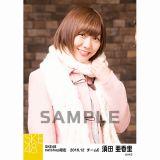 SKE48 2016年12月度 net shop限定個別ランダム生写真5枚セット 須田亜香里