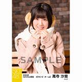 SKE48 2016年12月度 net shop限定個別ランダム生写真5枚セット 髙寺沙菜