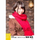 SKE48 2016年12月度 net shop限定個別ランダム生写真5枚セット 髙畑結希
