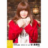 SKE48 2016年12月度 net shop限定個別ランダム生写真5枚セット 谷真理佳