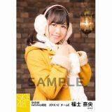 SKE48 2016年12月度 net shop限定個別ランダム生写真5枚セット 福士奈央
