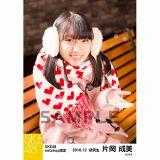 SKE48 2016年12月度 net shop限定個別ランダム生写真5枚セット 片岡成美