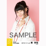 SKE48 2017年1月度 net shop限定個別生写真「巫女」5枚セット 東李苑