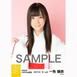 SKE48 2017年1月度 net shop限定個別生写真「巫女」5枚セット 一色嶺奈