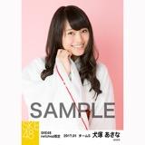 SKE48 2017年1月度 net shop限定個別生写真「巫女」5枚セット 犬塚あさな