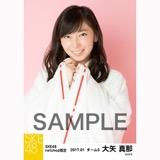 SKE48 2017年1月度 net shop限定個別生写真「巫女」5枚セット 大矢真那