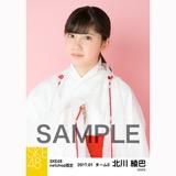 SKE48 2017年1月度 net shop限定個別生写真「巫女」5枚セット 北川綾巴