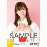 SKE48 2017年1月度 net shop限定個別生写真「巫女」5枚セット 後藤理沙子
