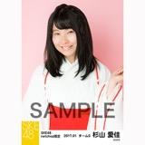 SKE48 2017年1月度 net shop限定個別生写真「巫女」5枚セット 杉山愛佳