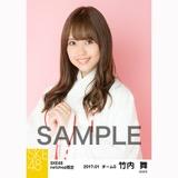 SKE48 2017年1月度 net shop限定個別生写真「巫女」5枚セット 竹内舞
