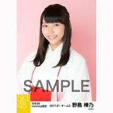 SKE48 2017年1月度 net shop限定個別生写真「巫女」5枚セット 野島樺乃