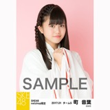 SKE48 2017年1月度 net shop限定個別生写真「巫女」5枚セット 町音葉