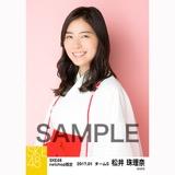 SKE48 2017年1月度 net shop限定個別生写真「巫女」5枚セット 松井珠理奈