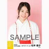 SKE48 2017年1月度 net shop限定個別生写真「巫女」5枚セット 松本慈子