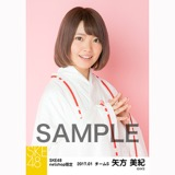 SKE48 2017年1月度 net shop限定個別生写真「巫女」5枚セット 矢方美紀