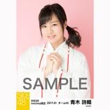 SKE48 2017年1月度 net shop限定個別生写真「巫女」5枚セット 青木詩織