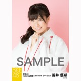 SKE48 2017年1月度 net shop限定個別生写真「巫女」5枚セット 荒井優希