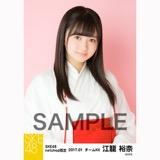 SKE48 2017年1月度 net shop限定個別生写真「巫女」5枚セット 江籠裕奈