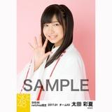 SKE48 2017年1月度 net shop限定個別生写真「巫女」5枚セット 太田彩夏